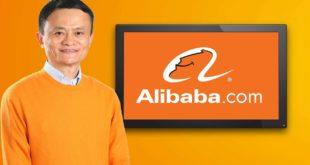 Alibaba cibermonday